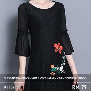 Lace Trumpet-sleeve Embroidered Dress